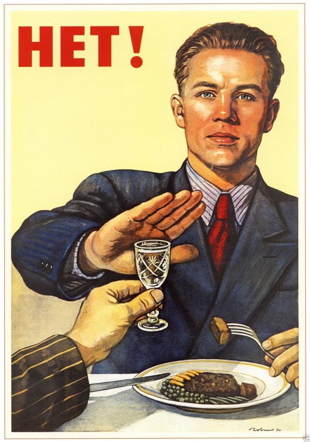 Выпуск 18 – Русские не пьют водку